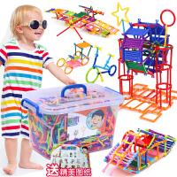儿童玩具女孩男孩生日礼物8小孩子93-6周岁男童女童4-5-7岁