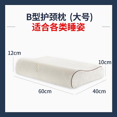 AiSleep睡眠博士太空慢回弹记忆枕 颈椎枕头 护颈枕记忆棉枕芯 舒缓肩颈  舒适透气