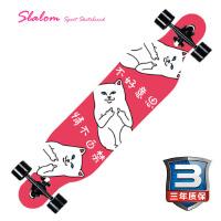公路滑板长板四轮初学刷街平板双翘跳舞板专业枫木滑板 粉红色 贱猫