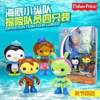 【当当自营】费雪Octonauts海底小纵队探险队员四人套装Y9289儿童玩具