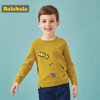 巴拉巴拉宝宝针织衫儿童毛衣男童秋装新款线衣亲肤纯棉毛衣