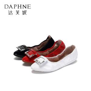 【达芙妮集团大促 限时2件2折】Daphne/达芙妮 旗下春秋尖头软底蛋卷单鞋平底方扣女鞋