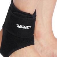 护踝运动足球篮球男护具羽毛球运动防扭伤护脚踝跑步 骑行奥力克斯4545 黑色款一只