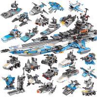 儿童积木玩具 宇宙战舰拼装积木玩具军事飞船套装男孩儿童礼盒装生日礼物 宇宙战舰8合一