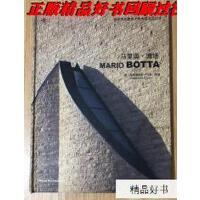 【二手旧书9成新】马里奥・博塔(世界著名建筑大师作品点评丛书) Mario Botta 978