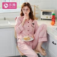 【年中庆狂欢 �缓蠹郏�149元】【满109减10/169减20】芬腾 睡衣女士2020年春季新品纯棉长袖翻领可爱猫咪家