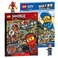 乐高超级大搜索系列:幻影忍者+城市(赠乐高玩具)(套装共2册)