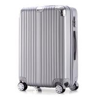 ULDUM拉杆箱万向轮旅行箱子密码登机箱硬20 22 24寸男女行李箱包