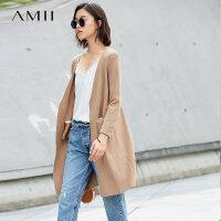 Amii[极简主义]舒适基础款 显瘦毛衣外套女 秋季开襟插袋宽松外套