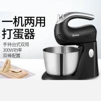 打蛋器电动家用烘焙手持打蛋机带桶奶油搅拌器自动台式f5w