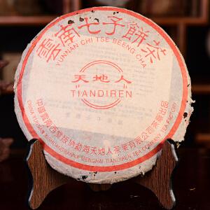 【7片一起拍】90年代-天地人茶厂古树熟茶-干仓357克片