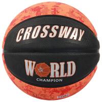 篮球室外水泥地耐磨7号标准橡胶运动比赛训练用蓝球 桔色7号球