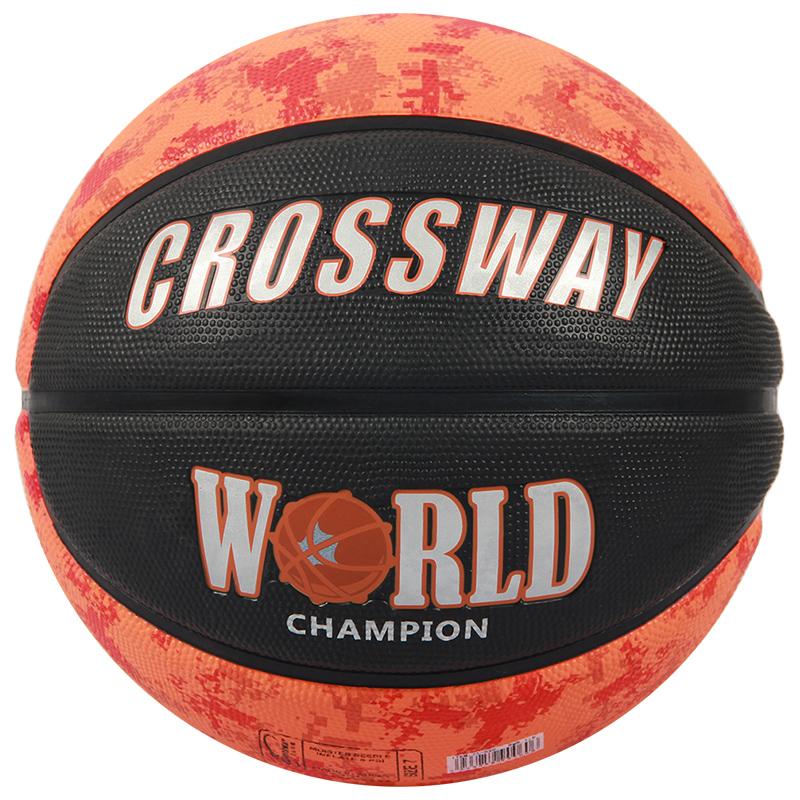 篮球室外水泥地耐磨7号标准橡胶运动比赛训练用蓝球 桔色7号球 发货周期:一般在付款后2-90天左右发货,具体发货时间请以与客服协商的时间为准