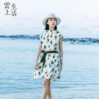 【限时抢购】云上生活女装夏装短袖衬衫裙上下两件套装裙中裙C7770