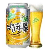 【领券立减】汉斯小木屋菠萝啤味碳酸饮料330ml*12