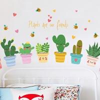 宿舍房间装饰品幼儿园墙面墙纸贴画儿童卧室床头自粘墙壁上墙贴纸