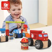 【50元无门槛券】特宝儿儿童木制拼装插积木玩具 1-2-3-6岁宝宝早教积木益智力玩具