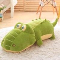 【支持礼品卡】软体鳄鱼公仔毛绒玩具大号靠垫抱枕可爱睡觉布娃娃玩偶x5x