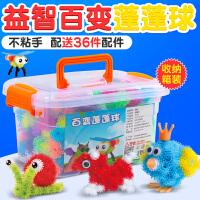 【支持礼品卡】蓬蓬捏捏球儿童益智七彩大号百变黏黏球DIY塑料发泄积木玩具3-6岁 h3d