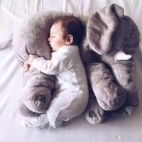 卡通大象抱枕被子两用汽车多功能靠枕靠垫午睡毯子折叠空调被女男 灰色