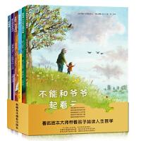大憨熊绘本馆第5辑全6册:窟嚓嚓小火车的奇异故事 少儿绘本故事书 7-10岁儿童文学读物