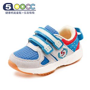500cc儿童机能鞋2018年春秋新款网面透气婴儿学步鞋软底女宝宝婴儿鞋子