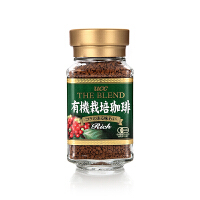 【网易考拉】UCC 悠诗诗 有机栽培速溶咖啡 50克/瓶