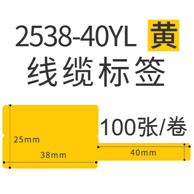珠宝标签打印机pt-50dc不干胶标签打码机打印机纸热敏纸服装吊牌价格食品饰品珠宝标签打印纸pt-5