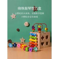 宝宝积木拼装玩具0-1-2岁3婴幼儿男孩女孩儿童早教益智力动脑木头