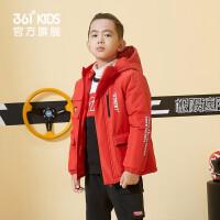 【秒杀叠券预估价:209】361度童装 男童冬季新款儿童棉衣中大童保暖外套
