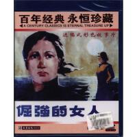 (大圣文化)倔强的女人(单碟装)DVD( 货号:2000020440617)
