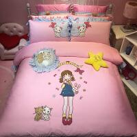 家纺粉色女孩四件套纯棉全棉儿童卡通绣花1.2米床三件套公主风1.5m床 美丽童话