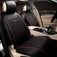 全包菱形耐磨皮革坐垫四季汽车坐垫套 通用五座轿车座垫