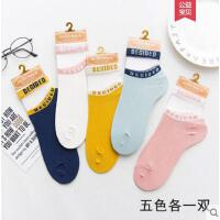 袜子女士中筒袜纯棉袜户外新品韩版薄款性感丝袜女短袜运动可爱学院风