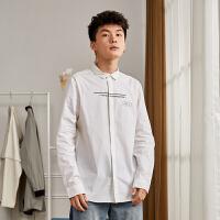 【秒杀价25.6元】唐狮春装新款白色衬衫 男长袖衬衫