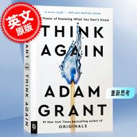 现货 再次思考 反思的艺术 英文原版 Think Again: The Power of Knowing What Yo