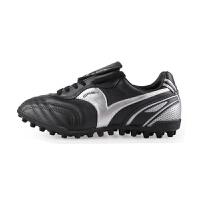 star世达 足球鞋SS9900 专业足球鞋人草用多场地用