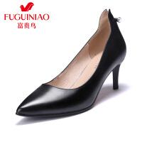 富贵鸟春季新品女鞋尖头浅口高跟鞋细跟单鞋女工作鞋