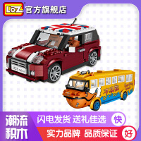 LOZ1111小颗粒积木迷你车模1:24拼插积木益智玩具俐智积木