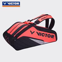 Victor 胜利羽毛球拍包 12支装双肩背拍包 PRO级羽毛球包BR8208