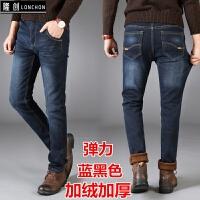 冬季加绒牛仔裤男士直筒宽松男裤弹力加厚长裤大码裤子