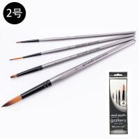 油画画笔勾线笔水彩画笔毛笔丙烯水粉笔手绘颜料笔套装