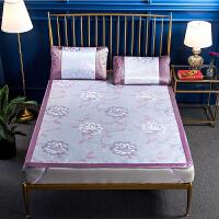 冰丝凉席三件套1.8m床1.5m夏季折叠席子1.2米单双人床0.9 一叶知秋 紫色