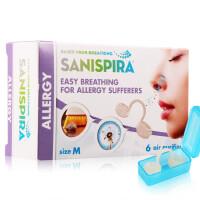 sanispira 隐形口罩 鼻腔过滤器 鼻塞 过滤有害物质 舒适舒服 呼吸新鲜空气 意大利进口防花粉 M6支