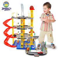 儿童男孩大型立体拼装轨道车小汽车停车场模型场景玩具套装