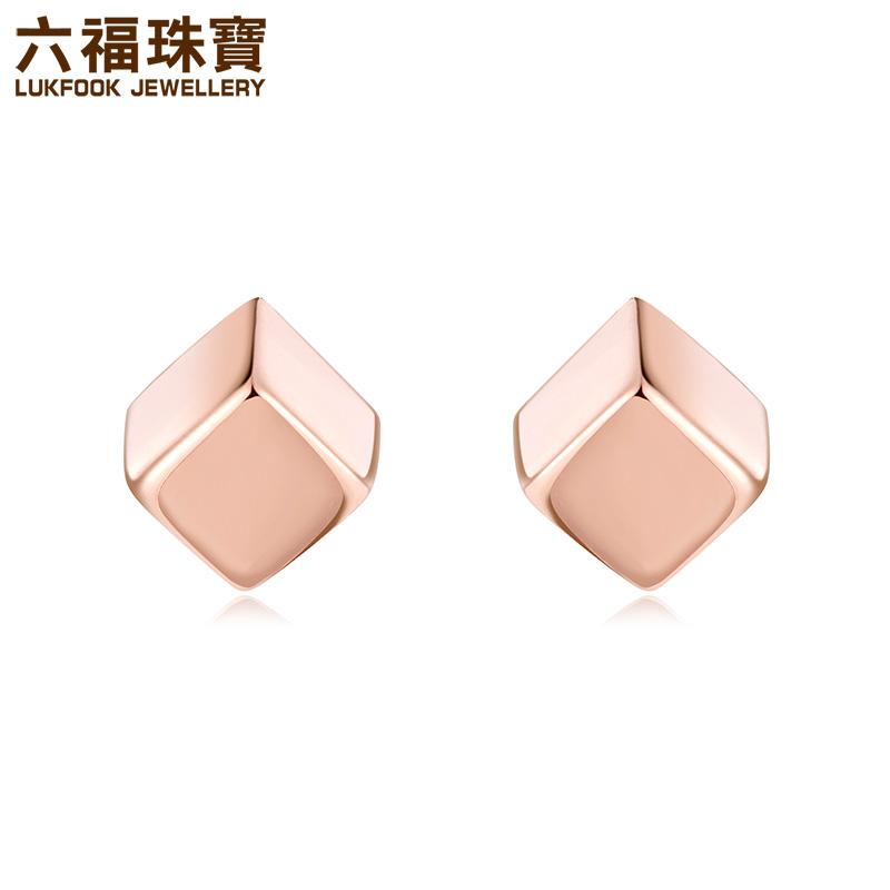 六福珠宝18K玫瑰金耳钉简约方块彩金耳钉耳饰*L18TBKE0039R时尚几何菱形耳钉