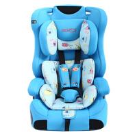 文博仕儿童安全座椅汽车用婴儿宝宝车载安全座椅约9个月-12岁3C h3v