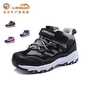 CAMKIDS童鞋男女童防滑透气抓地耐磨徒步鞋运动鞋儿童登山鞋