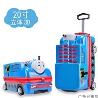 行李箱 儿童拉杆箱万向轮汽车旅行箱小学生拉箱男行李箱20英寸卡通汽车箱包