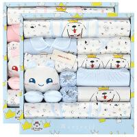 班杰威尔 婴儿礼盒套装 夏季0-3刚出生满月纯棉宝宝服装用品 四季多乐犬